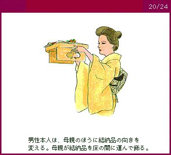 yuinou20_24