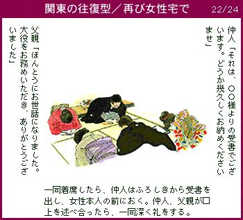 yuinou22_24