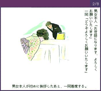 o_yuinou2_8