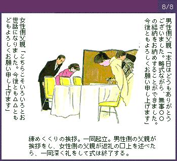 o_yuinou8_8