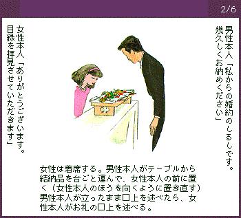 n_yuinou2_6
