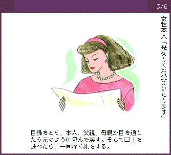 n_yuinou3_6