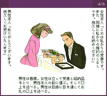 n_yuinou4_6