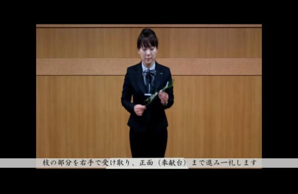 お葬式の冠婚葬祭マナー(動画)~「玉串奉献作法(天理教)」~