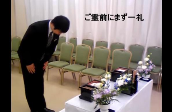 お葬式の冠婚葬祭マナー(動画)~「お焼香の仕方(一般的)」~