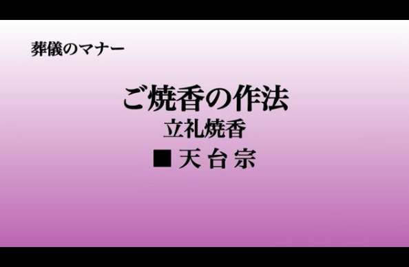 mv_sou_15.jpg