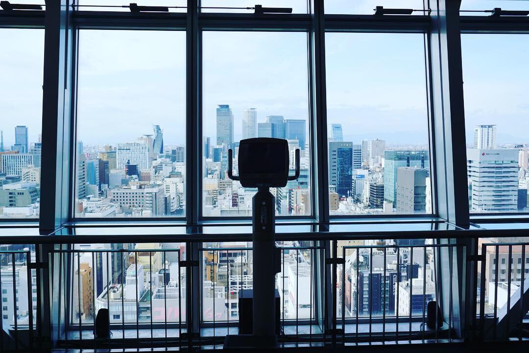 さよなら 名古屋テレビ塔。