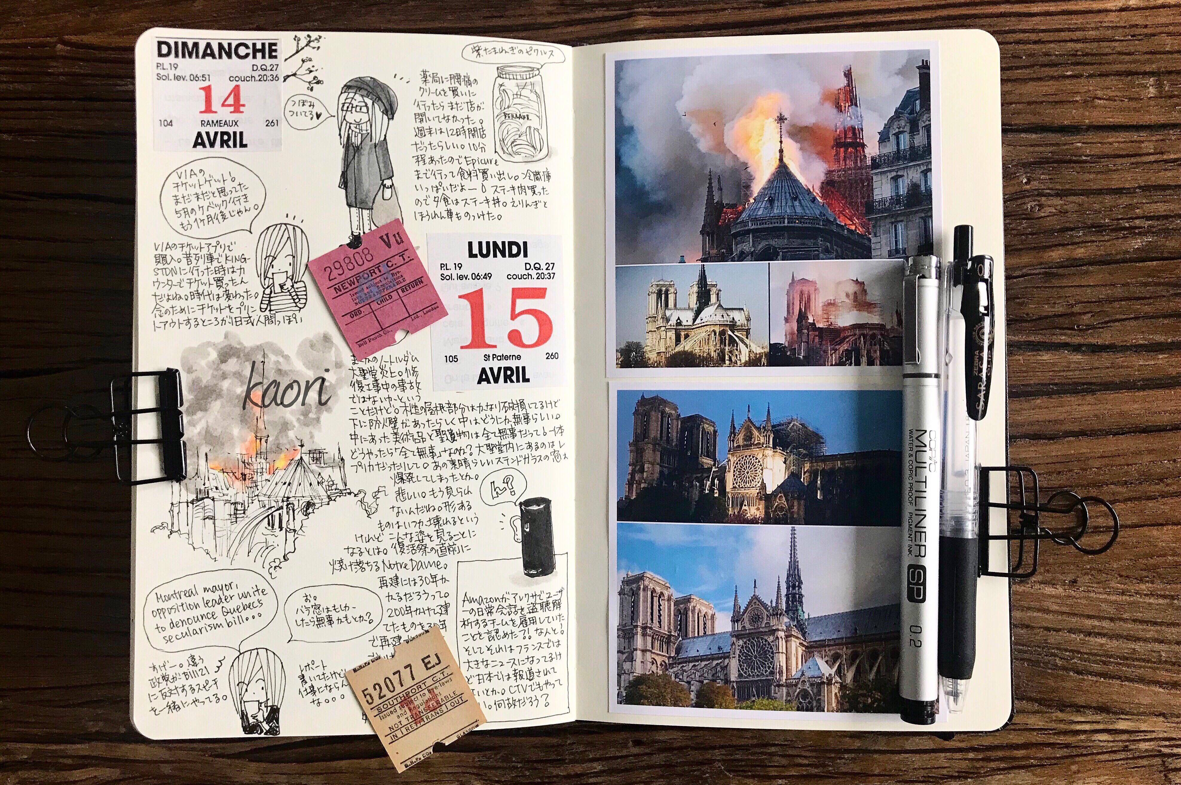 炎のノートルダム大聖堂。