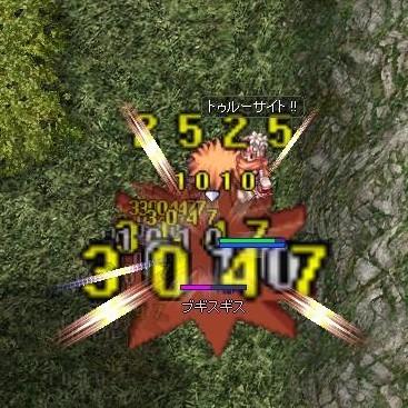 20180523ren12501.jpg