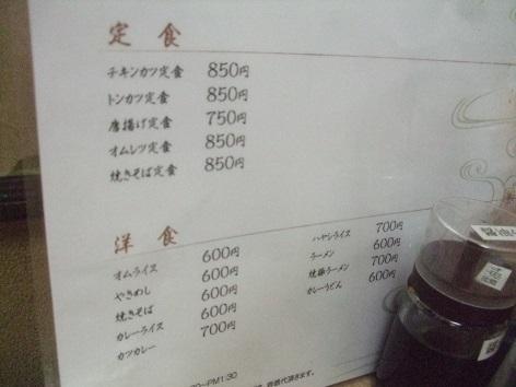 misono4.jpg