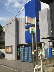世田谷岡本郵便局