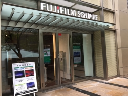 六本木 東京ミッドタウン フジフィルムスクエア