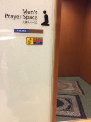 六本木 東京ミッドタウン 男性用祈祷室