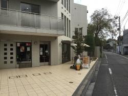 世田谷区岡本 プース・カフェ1