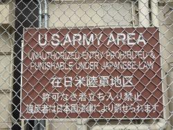 六本木 在日米軍基地 フェンス2