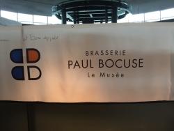 六本木 国立新美術館 ブラッスリー ポール・ボキューズ ミュゼ1