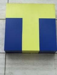六本木 国立新美術館 ロゴ Tポイント
