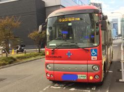豊海 中央区コミュニティーバス 江戸バス