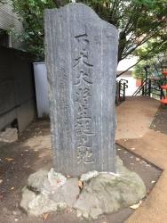 六本木ヒルズ 乃木大将生誕の碑