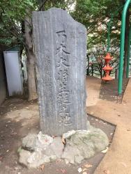 六本木ヒルズ さくら坂公園 乃木大将生誕地碑2
