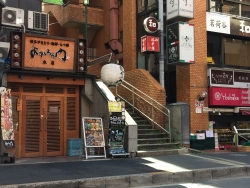 赤坂の坂 相棒 花の里ロケ地 階段のある坂