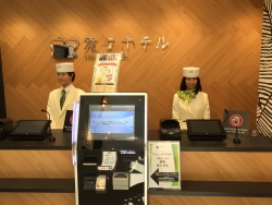赤坂の坂 変なホテル ロビー2