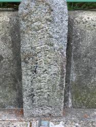 赤坂 シティーハイツ一ツ木 陸軍境界石2