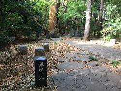 赤坂 銀杏が丘1