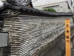 赤坂 報土寺 築地塀1
