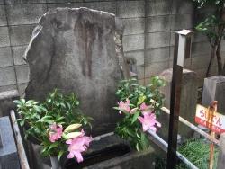 赤坂 報土寺 雷電の墓2