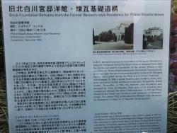 赤坂クラシックハウス 赤坂金龍2