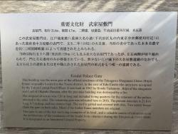 赤坂 山脇学園 武家屋敷門2