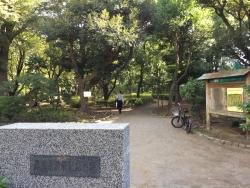 赤坂 高橋是清翁記念公園