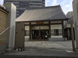 赤坂 円通寺