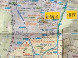 大岡山・洗足池 港区・新宿区の区境 渋谷川