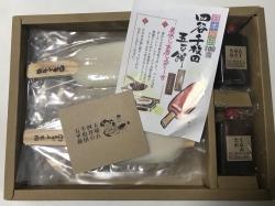 ジーエフシー(GFC)2017年株主優待 四谷千枚田五平餅