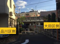 黒柳徹子 トットちゃん マサオくんの自宅付近