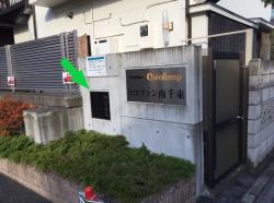 黒柳徹子 トットちゃん 古岡秀人1