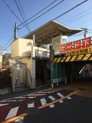 黒柳徹子 トットちゃん 北千束駅舎