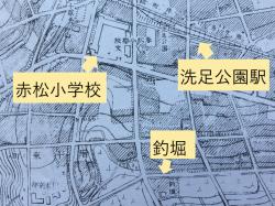 暗渠散歩 洗足流れ 昭和初期の地図 釣堀
