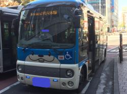 東大散策 渋谷 コミュニティーバス