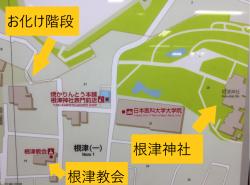 東大 お化け階段地図
