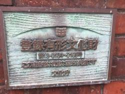 東大 根津教会3