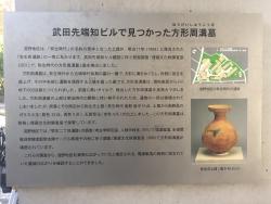 東大 武田先端知ビル2