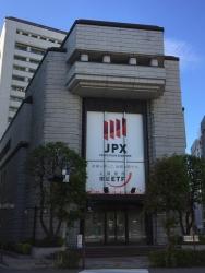 兜町界隈 東京証券取引所