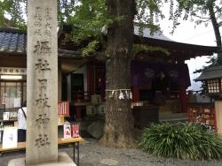 兜町界隈 摂社日枝神社