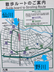 成城学園 散策ルート地図