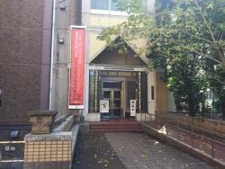 東大 総合研究博物館1