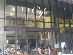 東大 UTカフェ・ベルトレ・ルージュ1