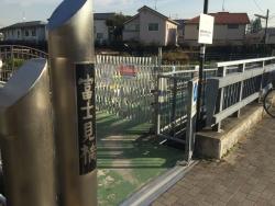 成城学園 富士見橋